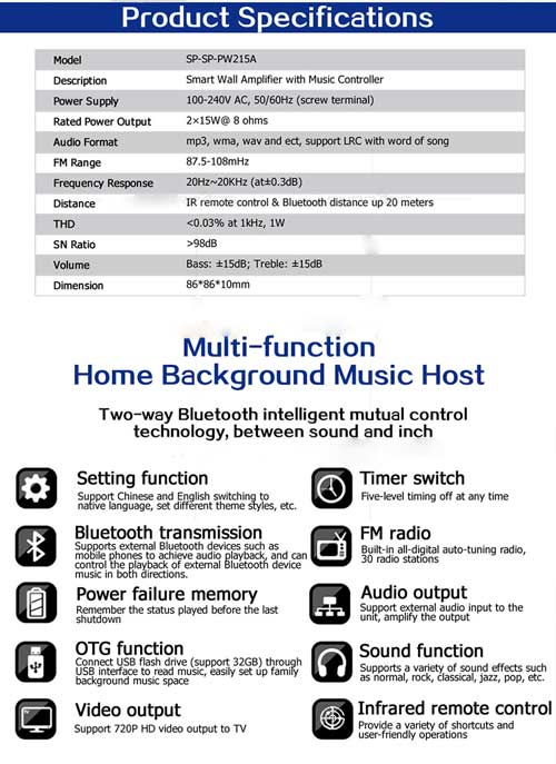 پنل صوتی هوشمند