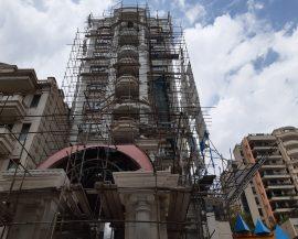 پروژه برج رایان