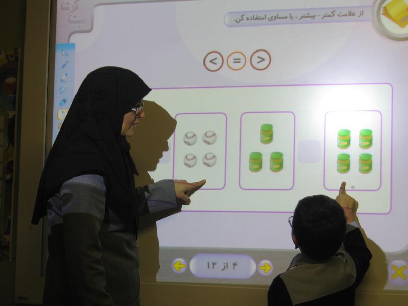 تمرکز بر درک دانش آموزان Focus on understanding
